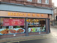 Regency Supermarket 帝豪华人超市 york