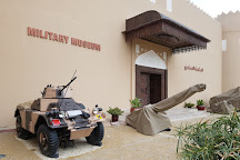 Bahrain Military Museum, Riffa, Bahrain