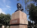 Памятник С.М.Кирову на фото Бологое