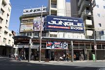 Mazin Go Jungle, Osaka, Japan