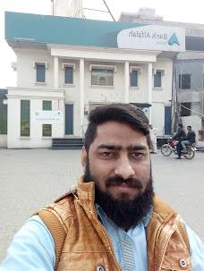 Alfalah Bank (Islamic Banking)