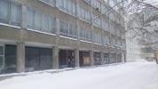 Пермский Центр научно-технической Информации