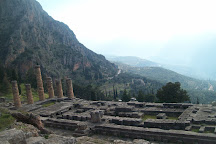 Delphi Archaeological Museum, Delphi, Greece
