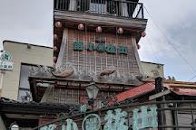 Otaru Denuki Koji, Otaru, Japan