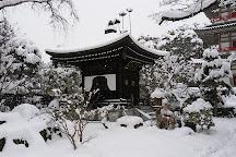 Rinnoji Temple, Sendai, Japan