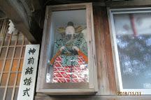 Todoroki Shrine, Anan, Japan