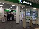МегаФон на фото Димитровграда