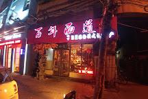 Plaza 66, Tianjin, China
