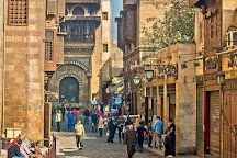 Cairo Walking Tours, Giza, Egypt