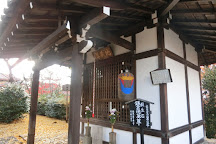 Shinnyodo Temple, Kyoto, Japan