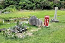 Katsuren Castle Ruins, Uruma, Japan
