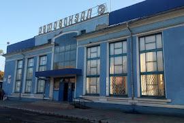 Автобусная станция   Chernivtsi