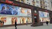 Bosco, Георгиевский переулок, дом 4-6, строение 2 на фото Москвы