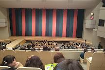 Asakusa Public Hall, Asakusa, Japan