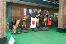 Onuma Quasi-National Park, Nanae-cho, Japan