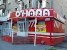 Ohara, улица Богдана Хмельницкого на фото Новосибирска