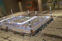 National Museum, Riyadh, Saudi Arabia