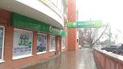 Салон связи МегаФон, Советская улица на фото Липецка