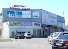 Велотур, улица Кочиева на фото Севастополя