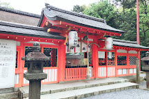Ujigami Shrine, Uji, Japan