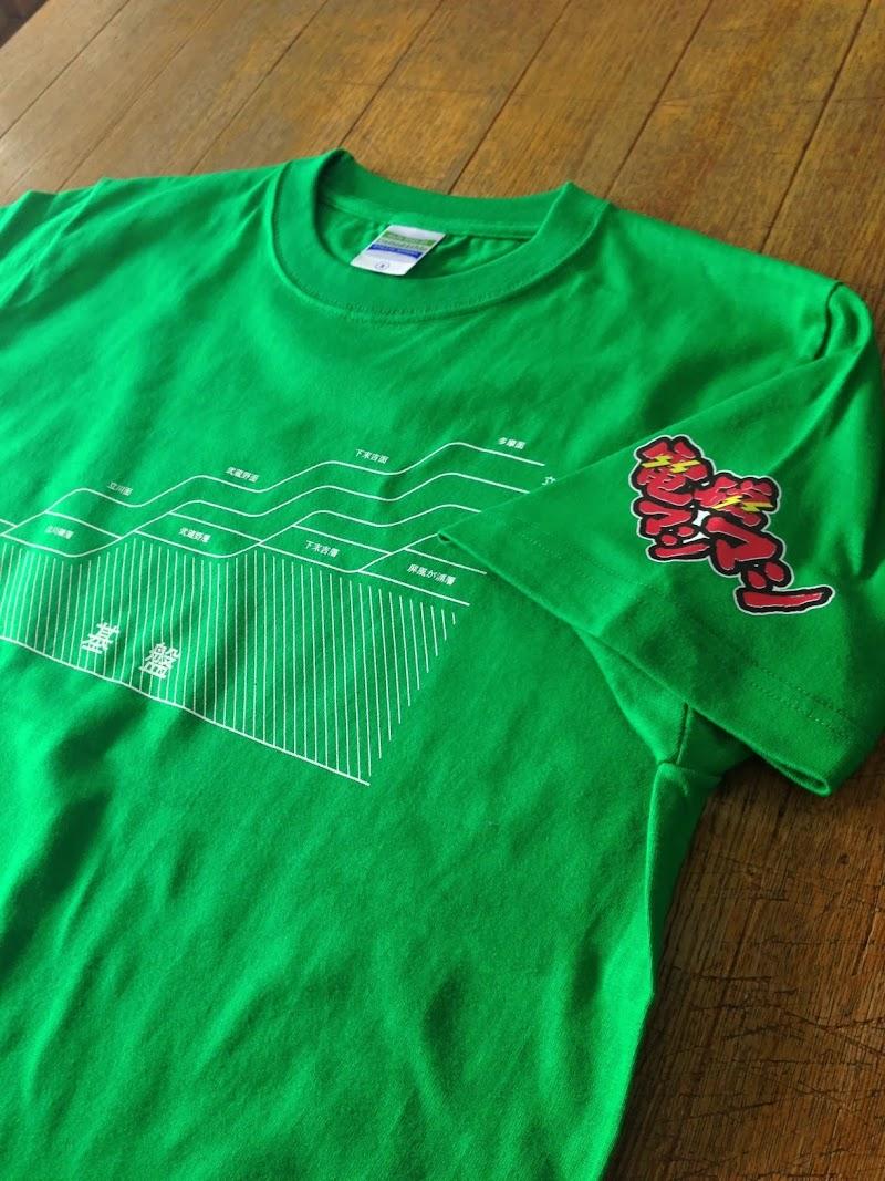 オリジナルTシャツ クラスTシャツ プリント&刺しゅうはフェリーチェ山手