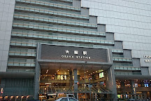 Osaka Station City, Osaka, Japan