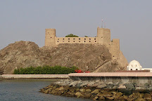 Omani - French Museum, Muscat, Oman