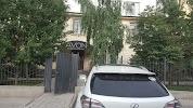 Avon Кыргызстан