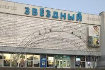 Zvezdny, Odessa, Ukraine