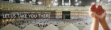 Gulzar Travels and Tours (Pvt) Ltd : Umrah Packages with Air Ticket 2017