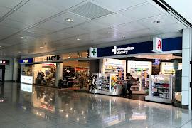 Автобусная станция   Munich Airport Terminal 2
