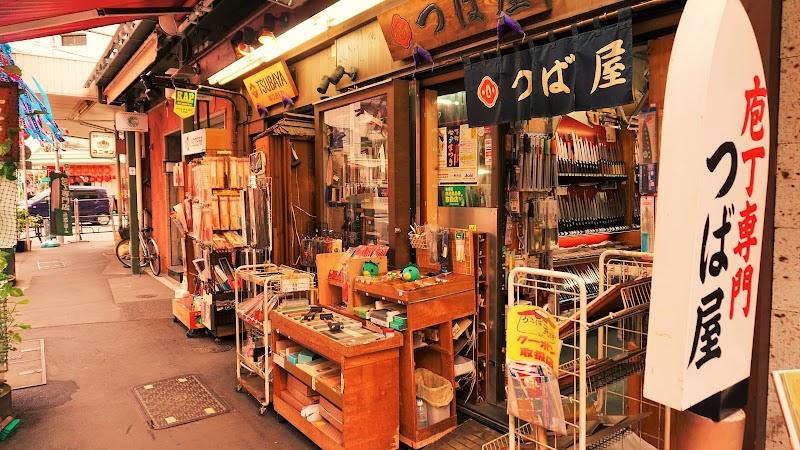 合羽橋 つば屋庖丁店