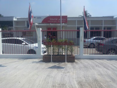 Song Phi Nong Post Office