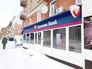 Евразийский Банк на фото Риддера