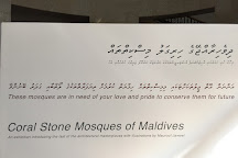 National Museum, Male, Maldives