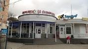 Пиріжкова, площадь Генерала Захарова на фото Севастополя