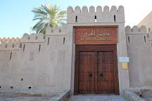 Al Hazm Castle, Ar Rustaq, Oman