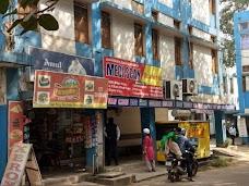 Durgapur Commercial Estate