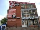 Первомайский сельскохозяйственный рынок, Вокзальная улица, дом 11А на фото Рязани