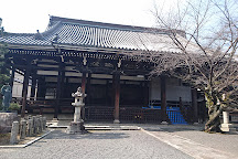 Honpō-ji Temple, Kyoto, Japan