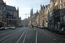 Cachou Artelier, Amsterdam, The Netherlands