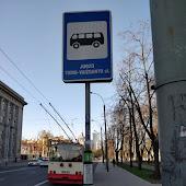 Станция   Juozo Tumo Vaižganto st.