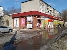 Для семьи, проспект Мира на фото Костромы