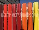 Центр Металлокровли (Евроштакетник), Алюминиевая улица на фото Каменска-Уральского