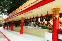 Khao Phra Tamnak (Khao Phra Bat), Bang Lamung, Thailand