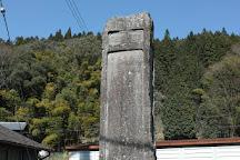 Mii Shrine, Ikaruga-cho, Japan