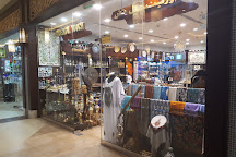 Al Hamra Mall, Ras Al Khaimah, United Arab Emirates