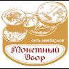 Монетный двор, ломбард, улица Мельникайте, дом 135 на фото Тюмени
