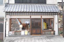Tatematsuru, Nagasaki, Japan