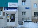 Страховая компания ЮЖУРАЛ-АСКО, улица 50-летия ВЛКСМ на фото Челябинска